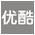 vw youku icon2